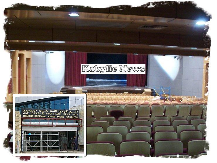 theatrecommunal740oct2010